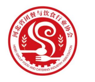 河北省团餐与饮食行业协会logo图片
