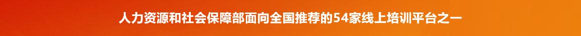 广宗县就业训练中心