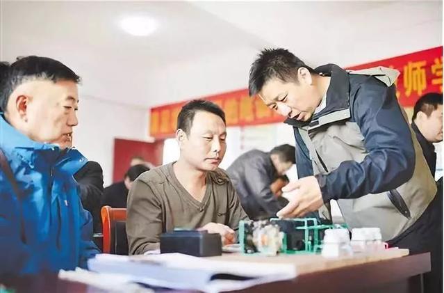 雄安新区职业培训公共服务平台轮播图