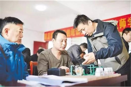 雄县职业培训公共服务平台轮播图